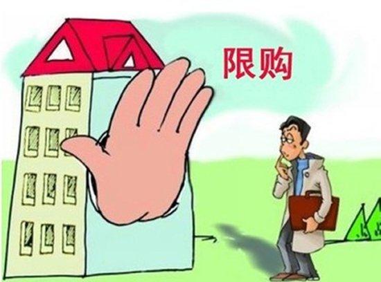 西安市每个家庭在城六区今起只能新购一套住房