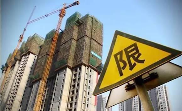 限购令暂未影响西安楼市 限贷政策会否跟着重启?