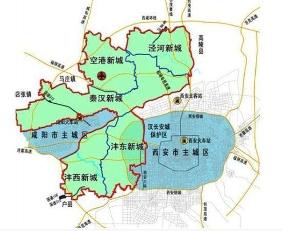 西咸新區托管方案明確,決定未來50年!