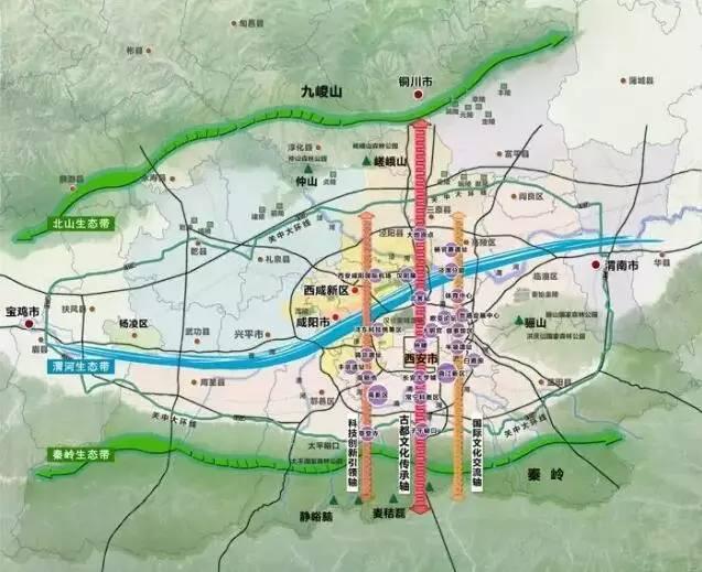 王永康给总理看了张规划图 首次透露大西安有三条轴线