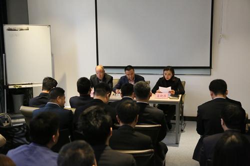 [工会活动]陕旅投资控股公司工会换届选举工作圆满完成