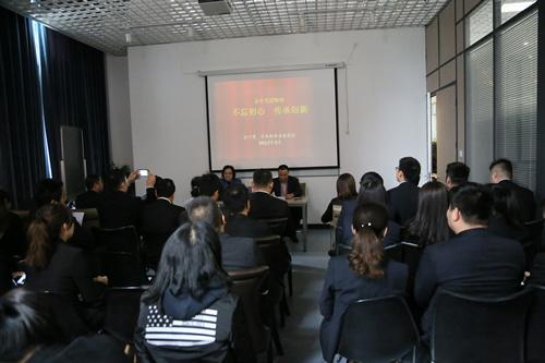 [党群工作]陕旅投资控股公司中心组学习扩大会议通讯稿